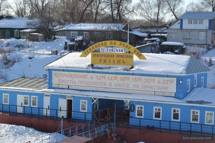 Пристань на зимовке автор митяев